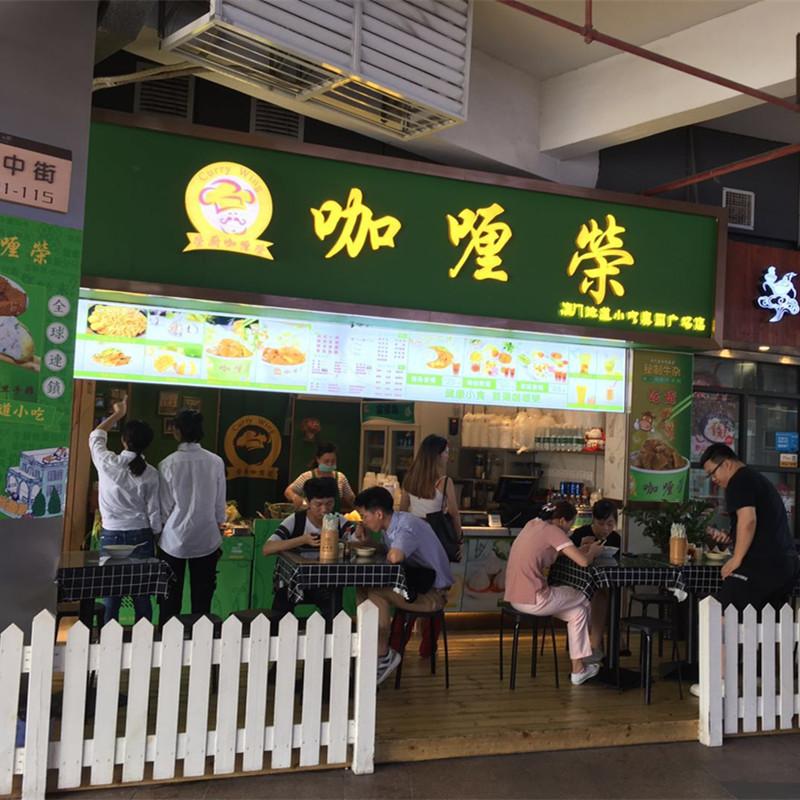 广州番禺奥园店