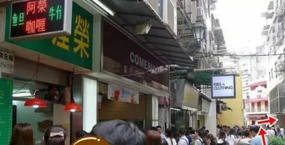 馋si咖喱控!芝士控!柳州竟有澳门大名鼎鼎【咖喱荣】小吃啦!!