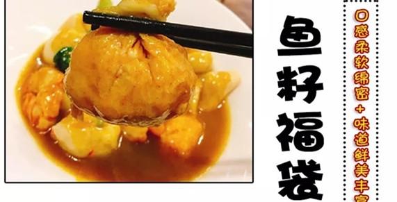 88元现金免费领!咖喱荣③家新店齐开,福利多多,一起嗨!!!